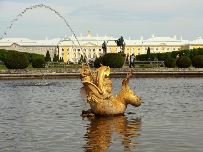 fish fountain
